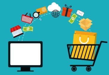 Что такое e-commerce?